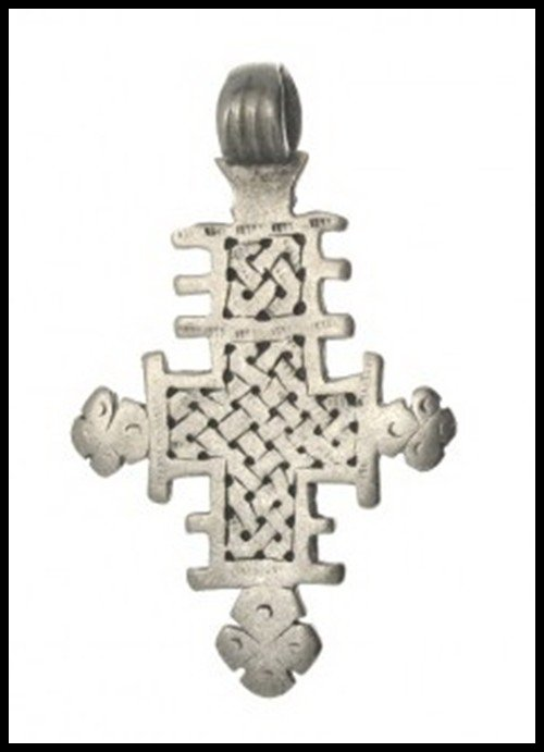 1F: COPTIC CHRISTIAN INFINITE KNOT PATTERN ANTIQUE CR