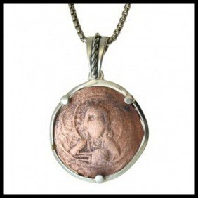 1000 YEAR OLD JESUS CROSS COIN