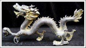 11J: ANTIQUE BRASS DRAGON