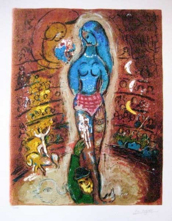 9S: MARC CHAGALL CIRCUS I LIMITED ED. GICLEE