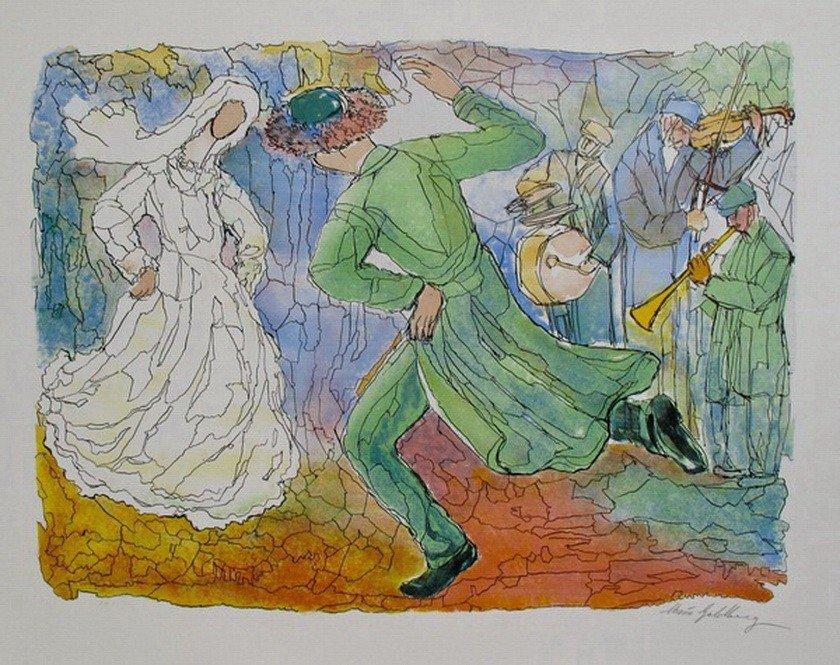 877T: CHAIM GOLDBERG LOVERS DANCE HAND SIGNED LITHOGRAP