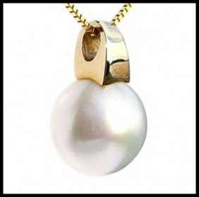 12MM NATURAL SOUTH SEA PEARL PENDANT