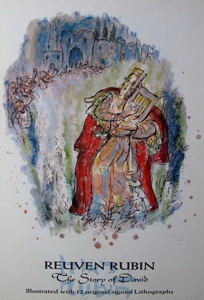 7T: RUEVEN RUBIN THE STORY OF DAVID - 1971 FACSIMILE SI