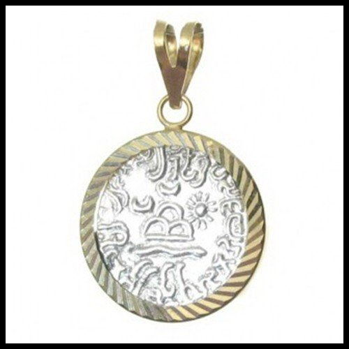 17F: ANCIENT INDIAN SILVER FROM 150 A.D. IN PENDANT