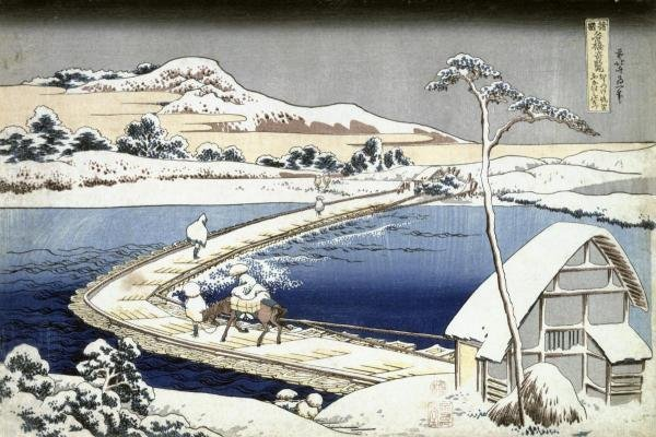 "21H: HOKUSAI  ""PONTOON BRIDGE AT SANO, KOZUKE PROVINCE,"