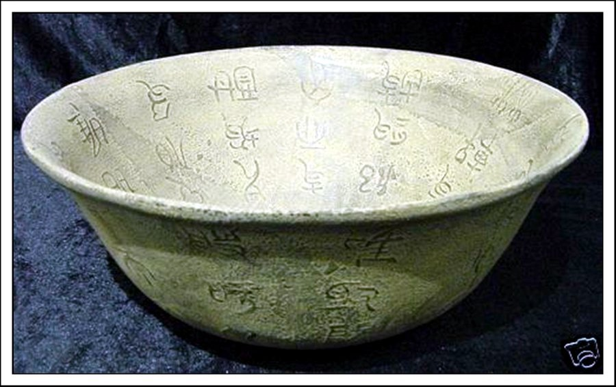 65J: ANTIQUE JADE BOWL WITH CHARACTERS