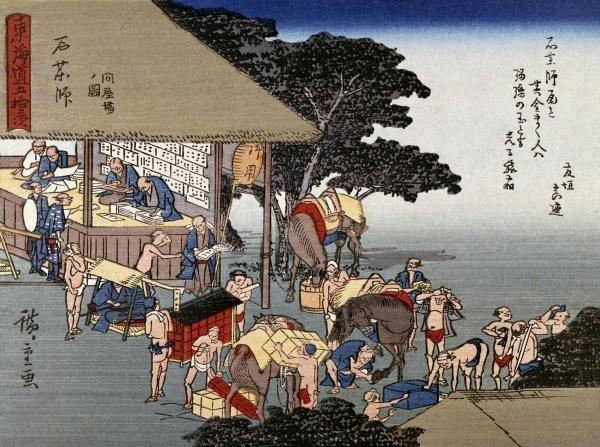 """24G: HIROSHIGE  """"KUSATSU, COOLIES RESTING AT A TEAHOUSE"""