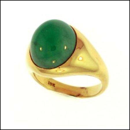13N: NATURAL GREEN JADE RING