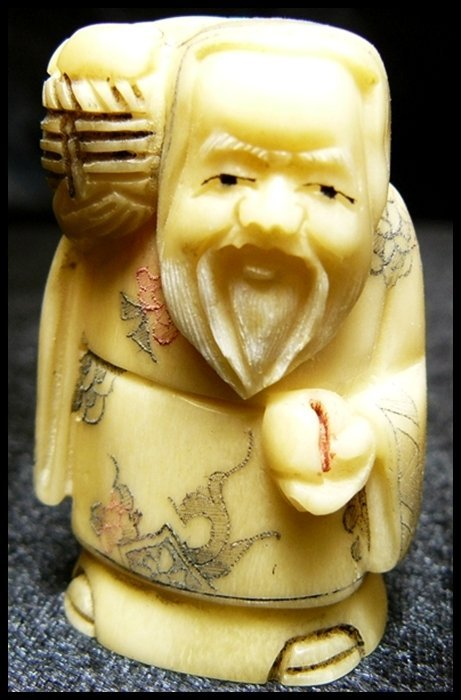 "1J: 2"" ANTIQUE BONE JAPANESE NETSUKE (N020)"