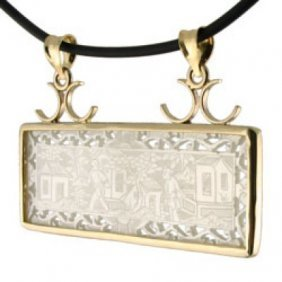 OPEN  PATTERNED  CHINESE  GAMING  COUNTER  PENDANT