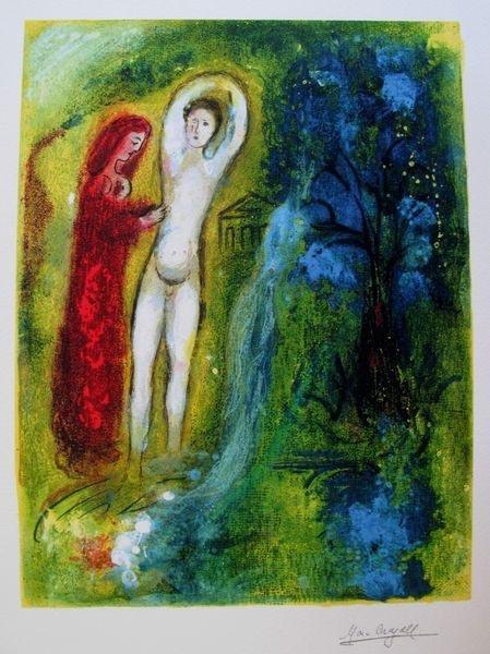 Marc Chagall DAPHNIS & CHLOE BESIDE THE FOUNTAIN Limite