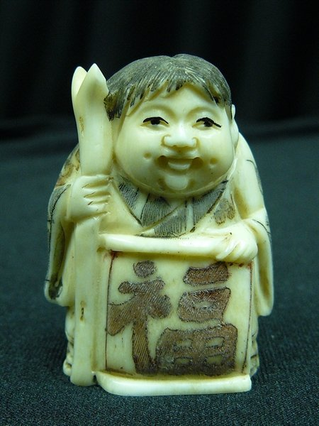 "2"" ANTIQUE BONE NETSUKE"