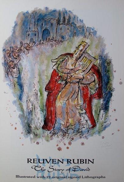RUEVEN RUBIN THE STORY OF DAVID - 1971 FACSIMILE SIGNED