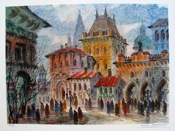 ANATOLE KRASNYANSKY STREET OF PRAGUE HAND SIGNED