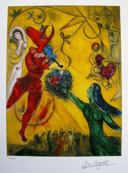 MARC CHAGALL DANCE AND THE CIRCUS LIMITED ED. SMALL