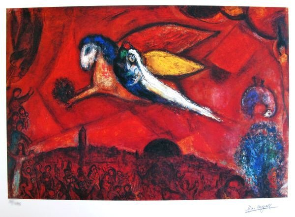 MARC CHAGALL SONG OF SONGS LIMITED ED. SMALL GICLÉE