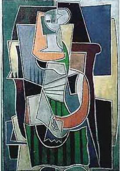#142 ABSTRACT PICASSO ESTATE SIGNED GICLÉE