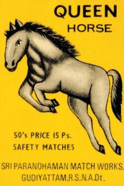 PHILLUMENART -QUEEN HORSE MATCHES - GICLÉE ON CANVAS