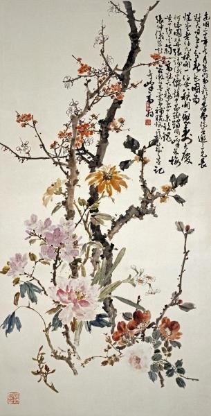 GAO QIFENG - TEN SPRING FLOWERS
