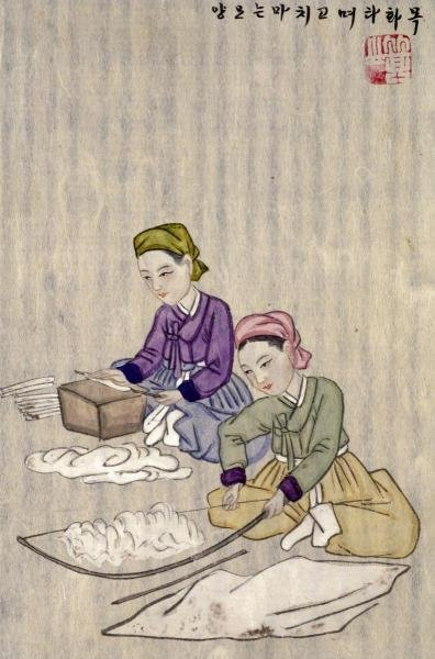 KIM JUNKEUN - PREPARING COTTON FOR WEAVING