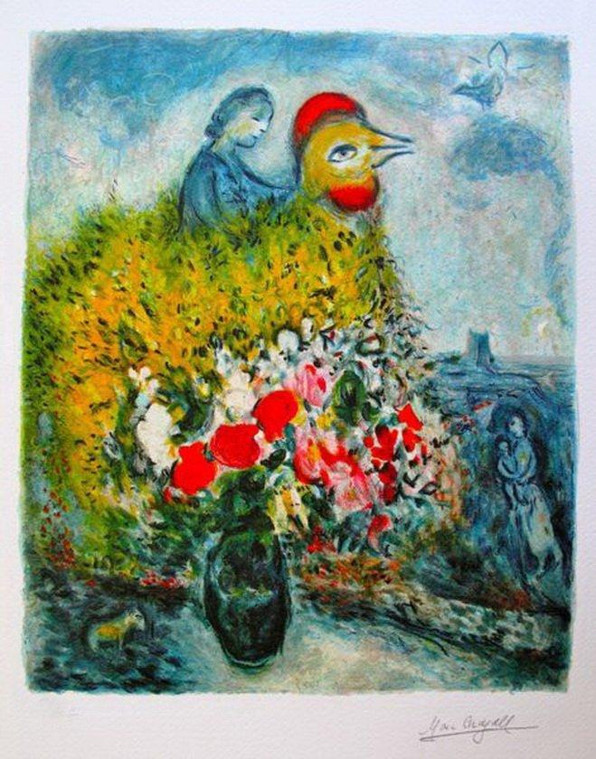 Marc Chagall LE COQ AVEC LE BOUQUET JUANE Limited Ed.