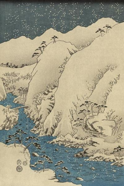 ANDO HIROSHIGE - MOUNTAINS AND RIVERS ON THE KISO ROAD