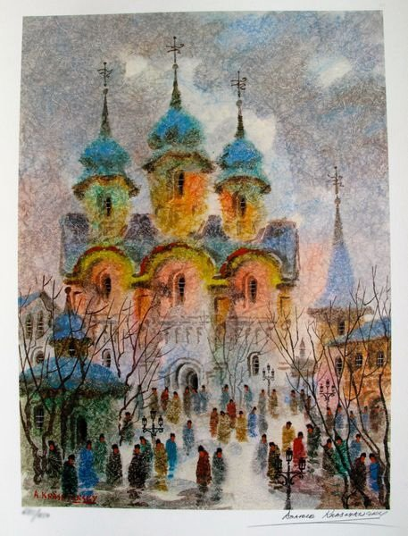 Anatole Krasnyansky OLD RUSSIAN CATHEDRAL Hand Signed