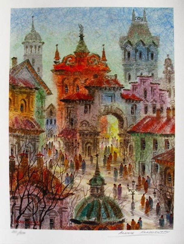 Anatole Krasnyansky MEMORIES OF PRAGUE Hand Signed
