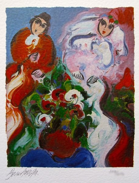 """BEN AVRAM """"BRIDE AND GROOM"""" Hand Signed Limited Edition"""