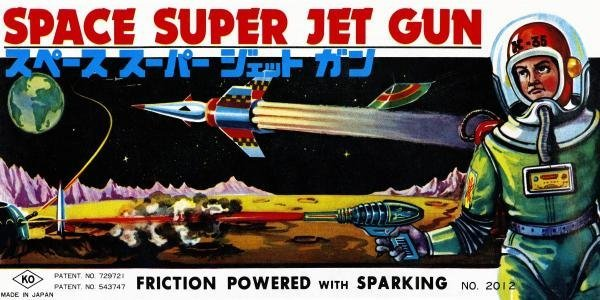 RETROGUN - SPACE SUPER JET GUN