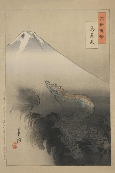 GEKKO OGATA - DRAGON RISING TO THE HEAVENS, 1897