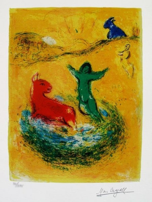 MARC CHAGALL WOLF PIT LIMITED ED. SMALL GICLÉE