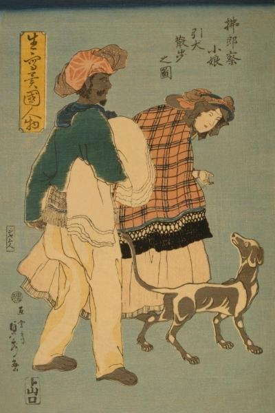 SADAHIDE UTAGAWA - FRENCH GIRL TAKING WALK WITH DOG