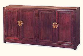 Rosewood Oriental Sideboard With Brass Latches And