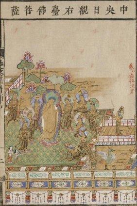 Hoyo Ryoo Hoshi - Taima Mandala Classified By Parts