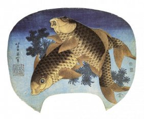 Hokusai - Two Carp 1831