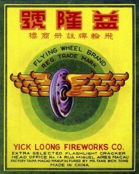 Unknown - Flying Wheel Brand Firecracker
