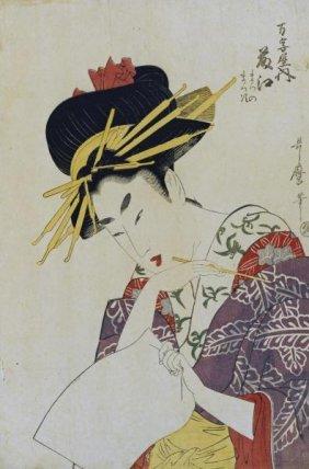 Kitagawa Utamaro - The Courtesan Fujie From Manjiya