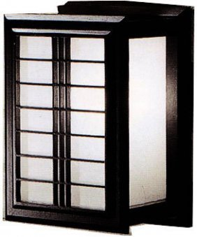 """10""""h. Nikko Japanese Wall Lamp With Black Wooden Frame"""