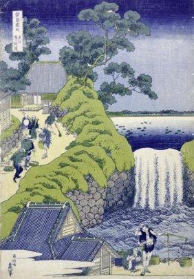 Hokusai - Aoigaoka Waterfall In The Eastern Capital