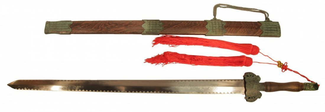 Reproduction Warring States Chinese Sword.