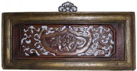 """16"""" Carved Antique Chinese Panel."""