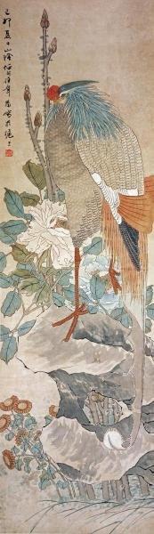 Ren Yi - Phoenix