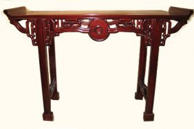 Rosewood Chinese Sofa Table With Weathy Coin Carving