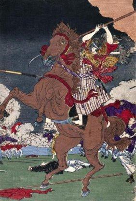 Unknown - Battle At Kumamoto Castle, Kagoshima War
