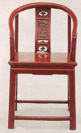 Chinese Antique Chair Cow Horn Style