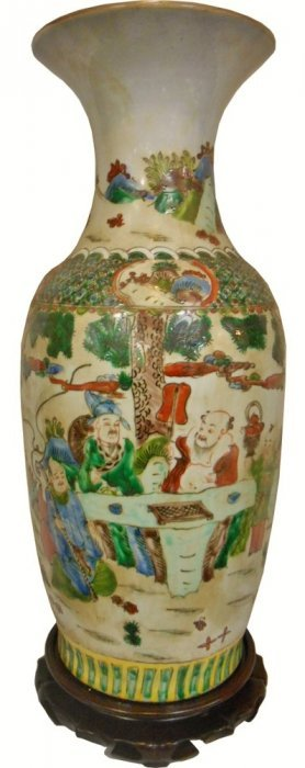 Hand Painted Oriental Imperial Porcelain Vase