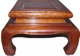 Square Oriental Wooden Stand