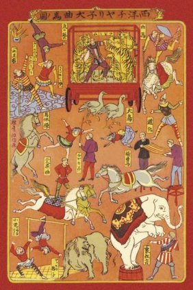 Vintage Elephant - The Circus - Animals And Performers