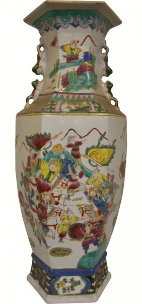 Ming Reproduction Vase